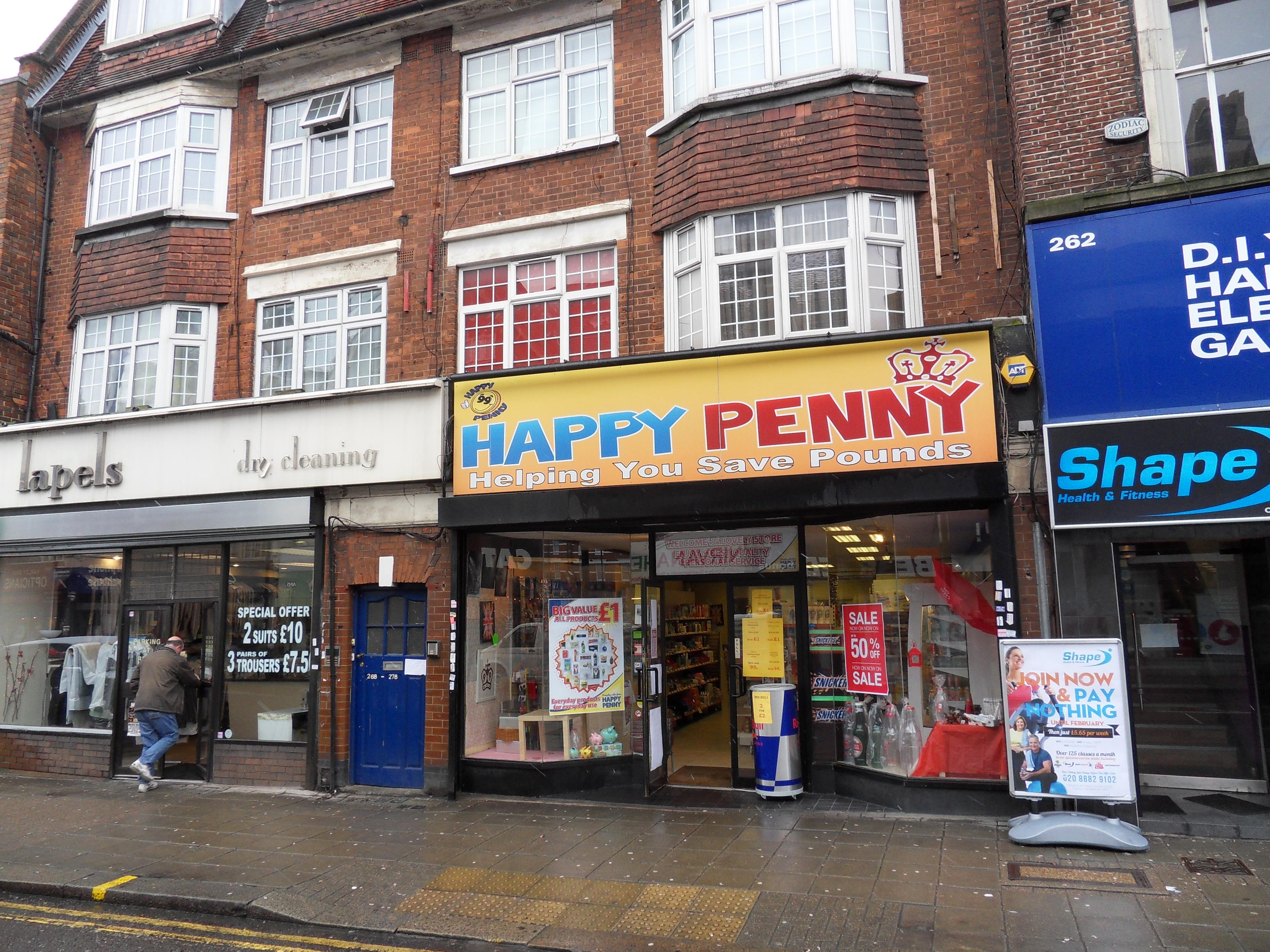 £1,875  Shop in Palmers Green N13, Studio bed, 1 bath,
