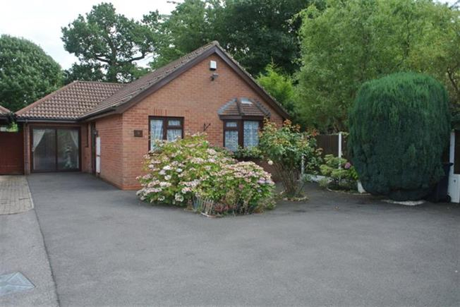 2 Bed, Bungalow, Solihull, B92: £250,000